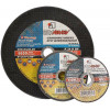 Pjovimo diskas 150x6,0x22 (metalui D14A)