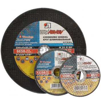 Pjovimo diskas 115x2,0x22 (betonui D54C)