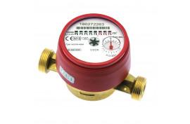 Vandens skaitiklis karštam vandeniui DN15 80mm, B- METERS