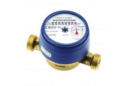 Vandens skaitiklis šaltam vandeniui DN15 80mm, B-METERS
