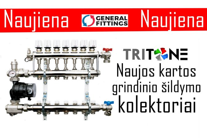Tritine